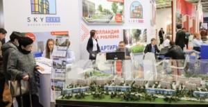 32-я ежегодная специализированная выставка-ярмарка «Недвижимость-2015»