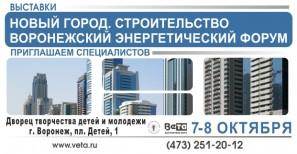 Уникальное место важных бизнес-контактов Центрального Черноземья