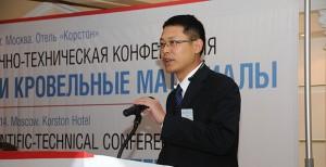 Девятая научно-техническая международная конференция «Гидроизоляционные и кровельные материалы AquaStop»