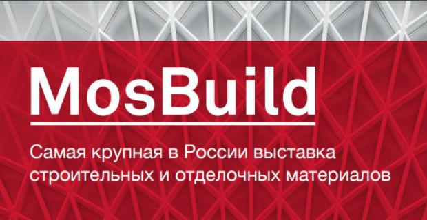 Получите билет на самую крупную в России выставку строительных и отделочных материалов MosBuild