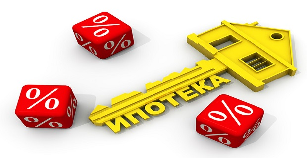 Ипотека с субсидированной ставкой — не стоит пренебрегать благоприятным периодом