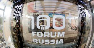 В Екатеринбурге стартует 100+ Forum Russia III