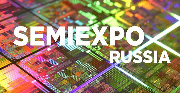 SEMIEXPO Russia 2017