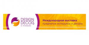Открыта электронная регистрация посетителей на выставку Design&Decor St. Petersburg