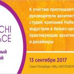 ArchiSpace_1024x400