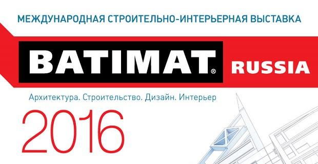 BATIMAT RUSSIA – долгожданное событие в строительно-интерьерном мире!