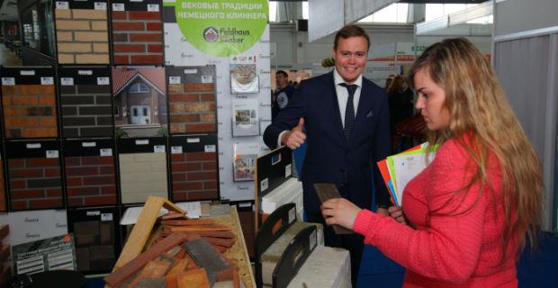 Специализированная выставка «Малоэтажное домостроение» в Красноярске