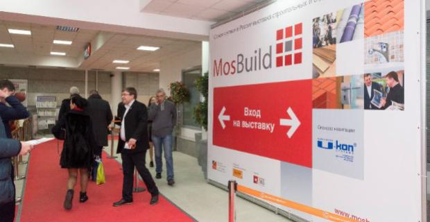 MosBuild 2016: за 4 дня более 63 тысяч гостей из разных уголков РФ