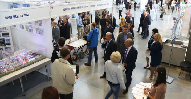 Осенний строительный форум - 2016 в Уфе