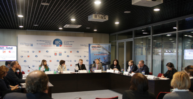 Итоги конгресса международного масштаба по строительству IBC