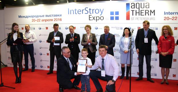 Результаты выставки «ИнтерСтройЭкспо» в Санкт-Петербурге