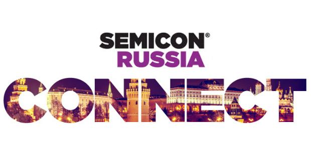 SEMICON Russia 2016 / СЕМИКОН РОССИЯ 2016