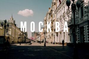 Мосгорсуд признал право москвичей распоряжаться землей во дворах